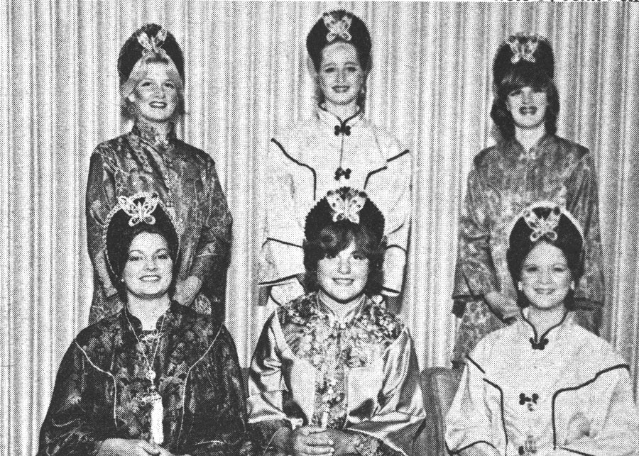 1979 Royal Court