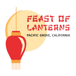 Feast of Lanterns